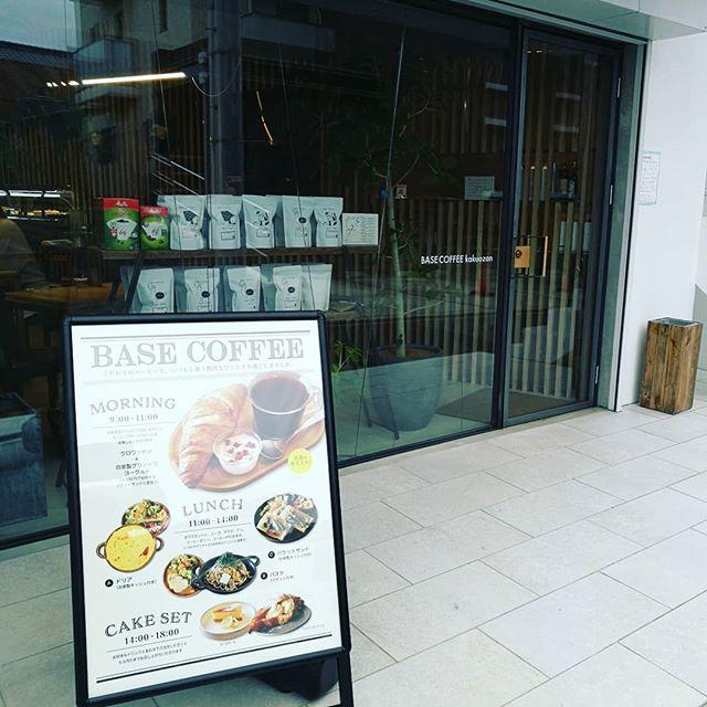 コーヒー好き必見!名古屋で自家焙煎のコーヒー豆が買えるこだわりの店まとめ - 75169223 2196616720641417 7310437174956931258 n