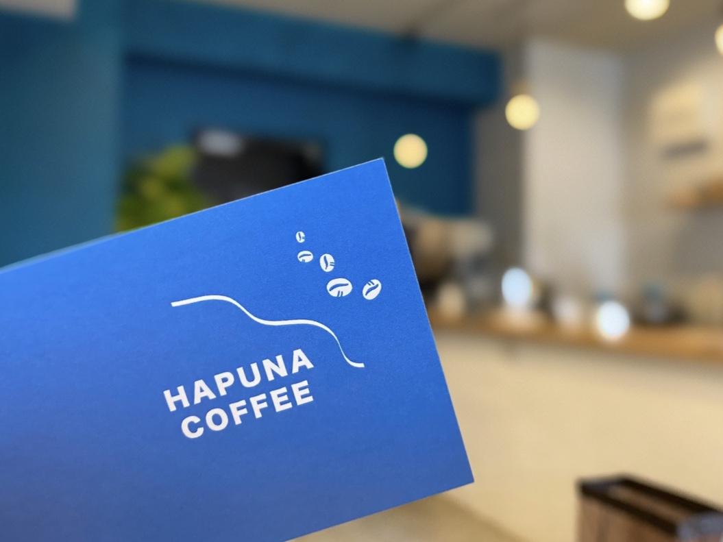 """名古屋で""""浅煎りコーヒー""""が飲めるコーヒーショップが新たに誕生!「HAPUNA COFFEE」 - 8AB07B5C 9F24 4340 A169 F37B4760F969"""