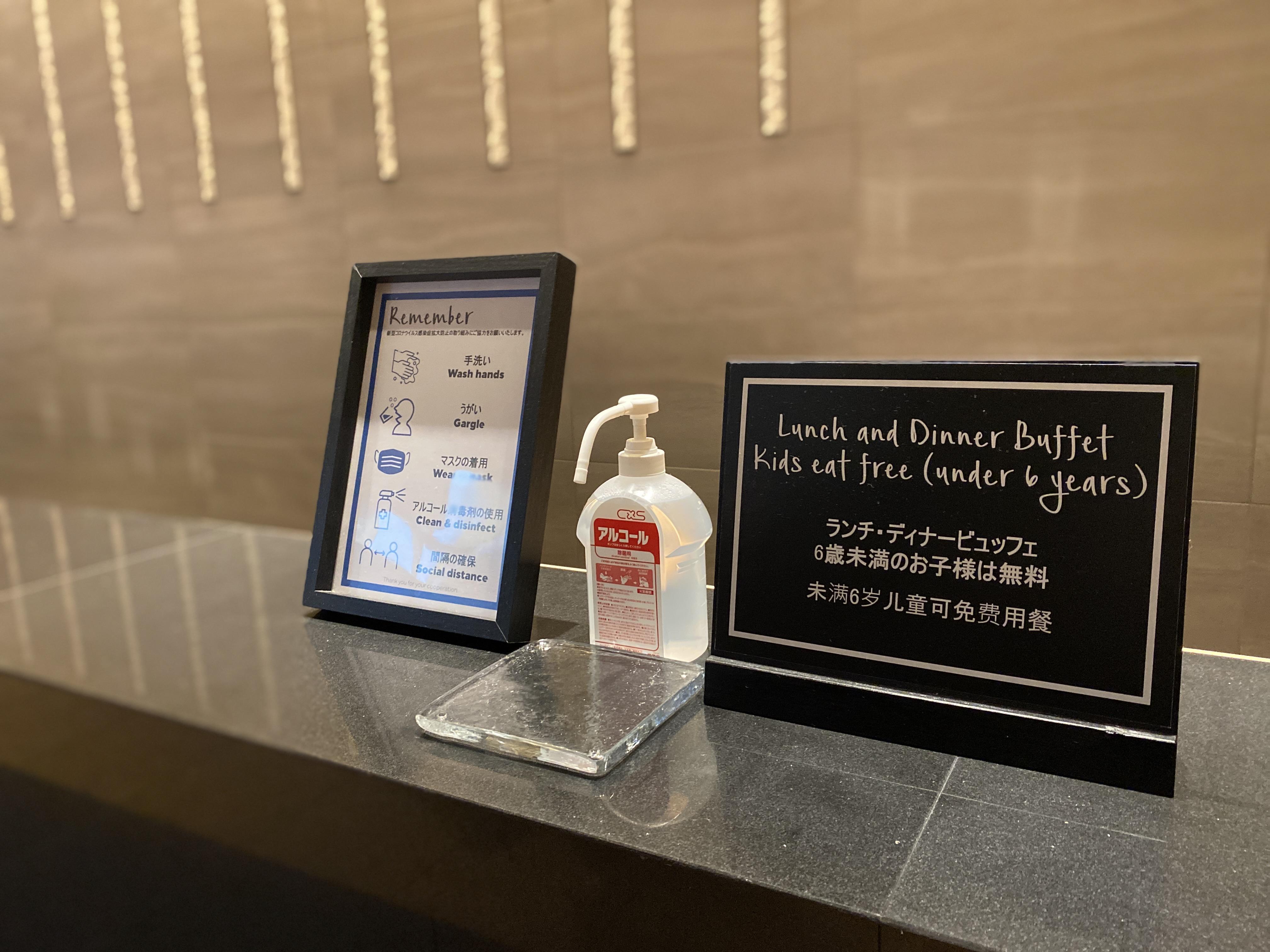 夏のお出かけに、「ヒルトン名古屋」で安心安全で快適なホテル体験はいかが? - 0634346C CABE 4F3F 8261 9EAF59AFE010