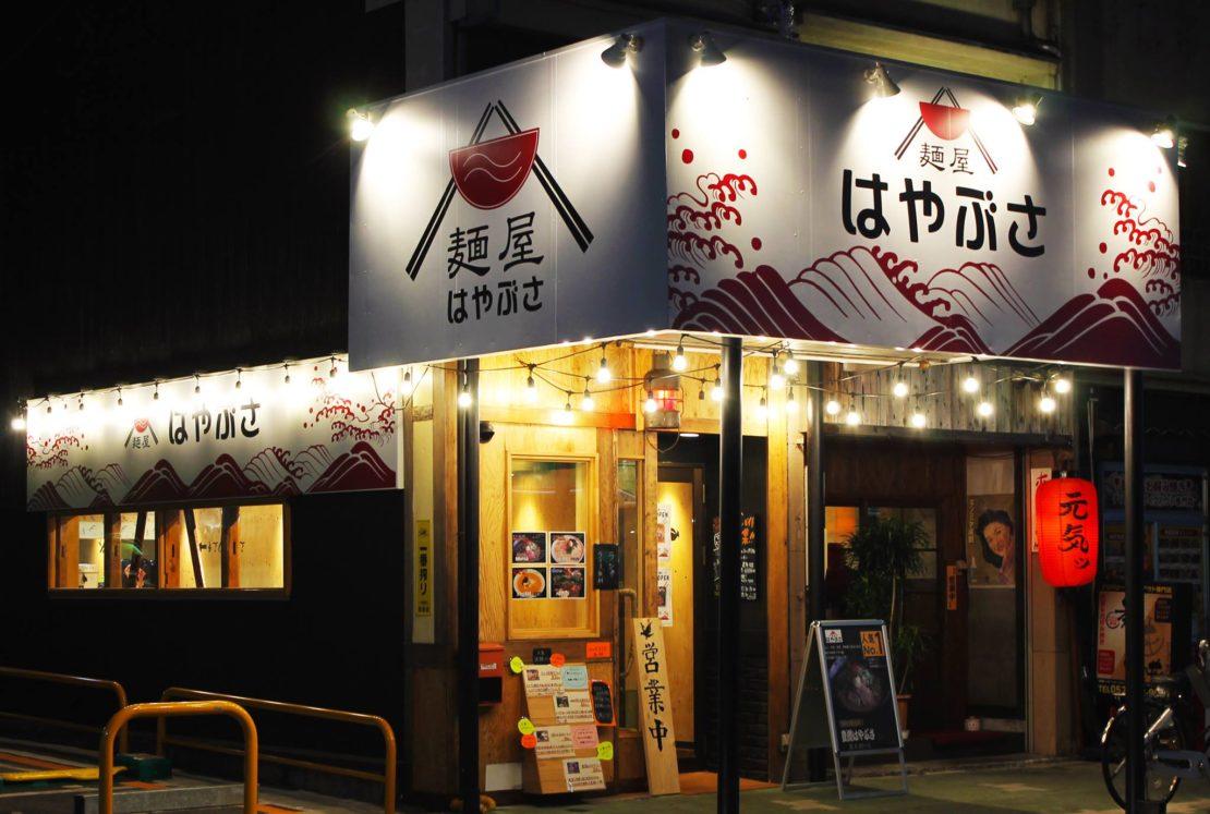 ふんわり進化系スープ!名古屋で評判の「泡系ラーメン」が食べられるお店まとめ - 20506925 864639997033094 347386613977469174 o 1110x747