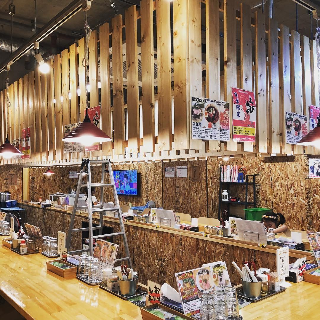 ふんわり進化系スープ!名古屋で評判の「泡系ラーメン」が食べられるお店まとめ - 41573278 286817115483918 517134319232440363 n1