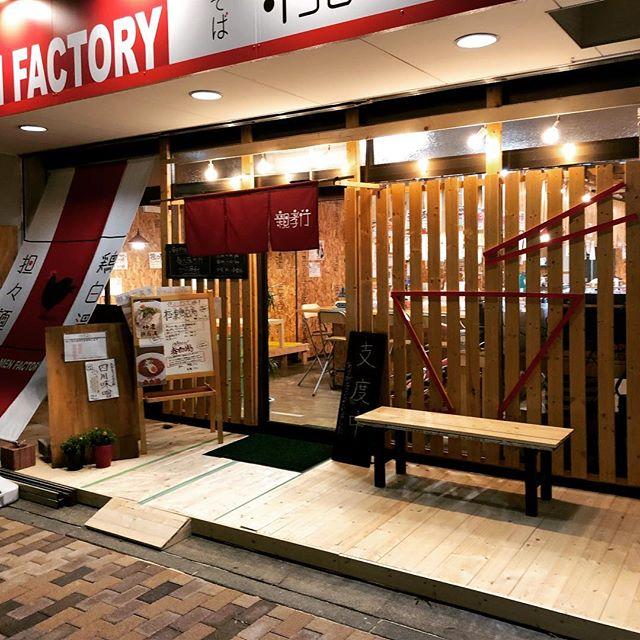 ふんわり進化系スープ!名古屋で評判の「泡系ラーメン」が食べられるお店まとめ - 47581842 1971934182875867 7930507175182417627 n
