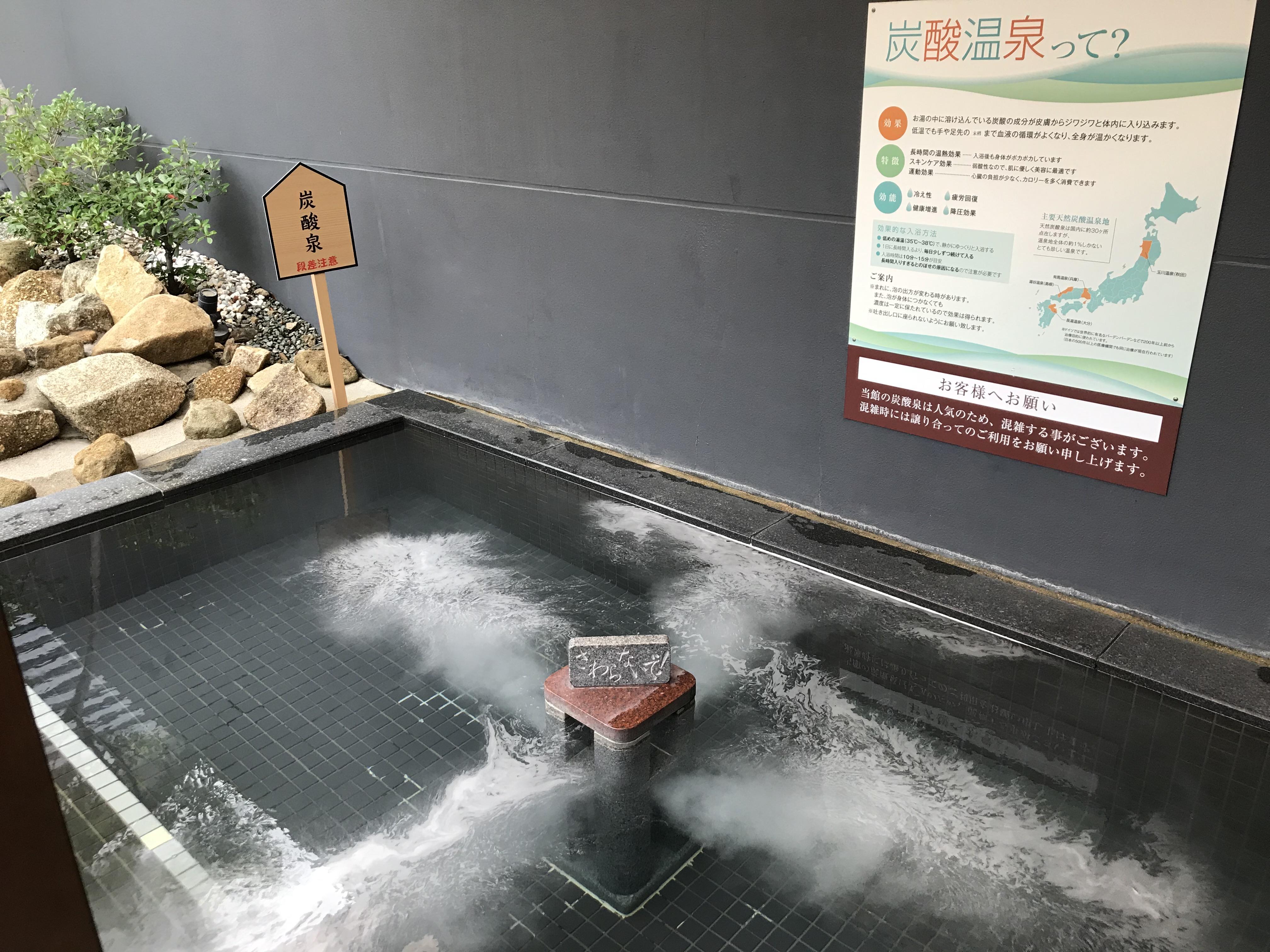 岡崎市の3つのスーパー銭湯がコラボ!近場のお風呂を回って豪華景品が当たるスタンプラリー開催 - 64dcc6eb5f405032b7fc709a1623a289