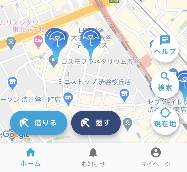 突然の雨でも駅で気軽に傘をレンタル!東海圏で「アイカサ」運用中 - 6f9d5e63460c0a6edcfe9eba31d9610c