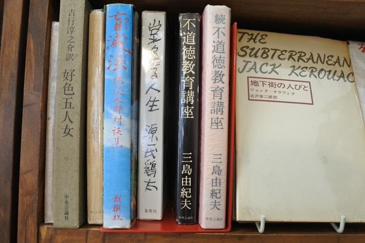 運命の一冊が、きっと見つかる。読書好きは書店「ON READING」に集合! - 85e9ef26cad7ec1de8c98d39508e7a32