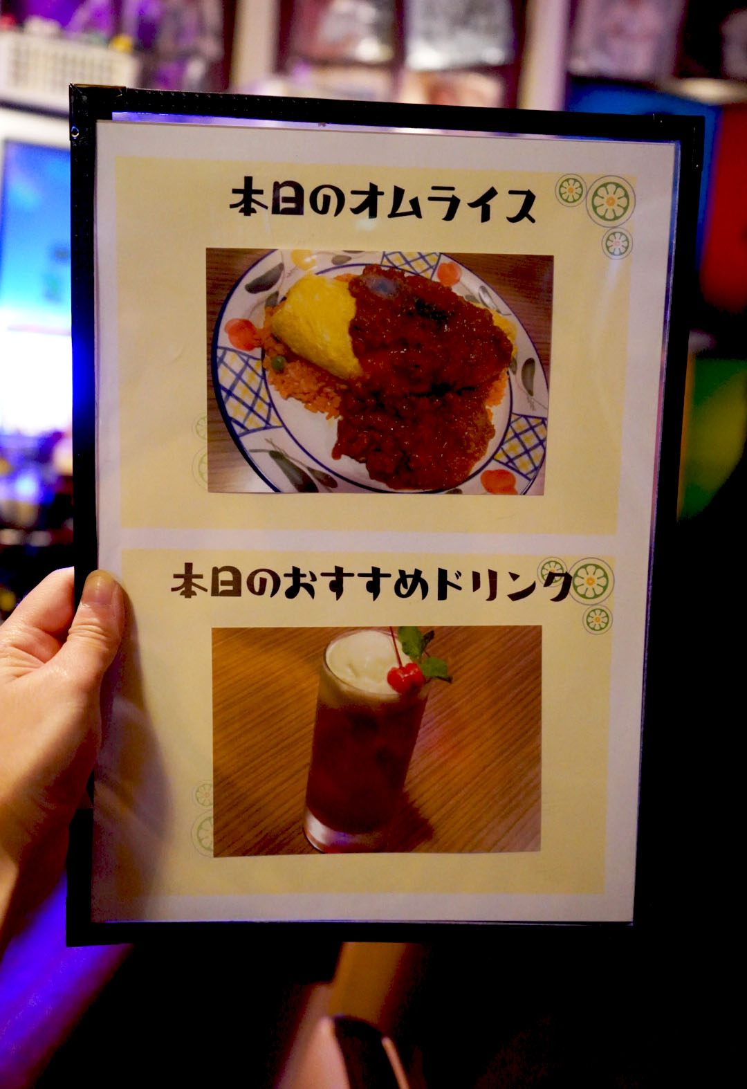 名古屋・栄に新オープン!オムライス×クリームソーダが楽しめる隠れ家店「バッチグー!」で幸せを食べてきました - DSC01932