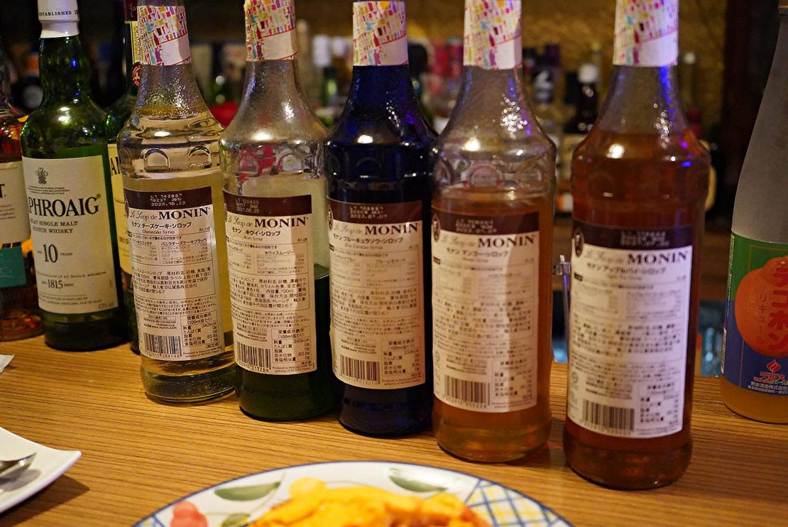 名古屋・栄に新オープン!オムライス×クリームソーダが楽しめる隠れ家店「バッチグー!」で幸せを食べてきました - DSC01936 1110x742