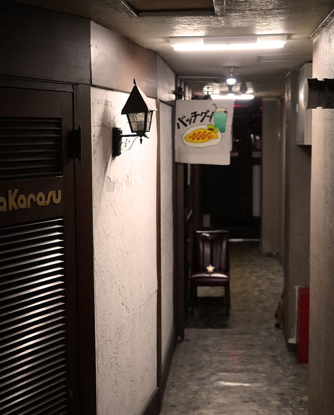 名古屋・栄に新オープン!オムライス×クリームソーダが楽しめる隠れ家店「バッチグー!」で幸せを食べてきました - DSC01956