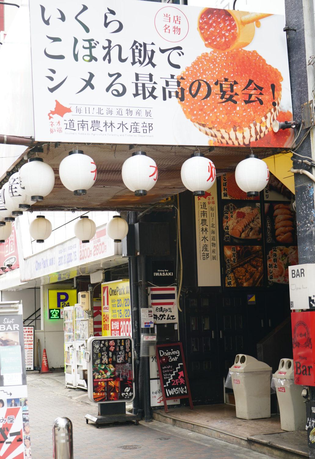 名古屋・栄に新オープン!オムライス×クリームソーダが楽しめる隠れ家店「バッチグー!」で幸せを食べてきました - DSC01960 e1593937032201