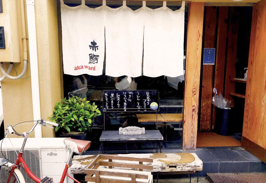 夏本番!名古屋市内~周辺で味わう「かき氷」まとめ2020 - IMG 20200725 104709 1110x761