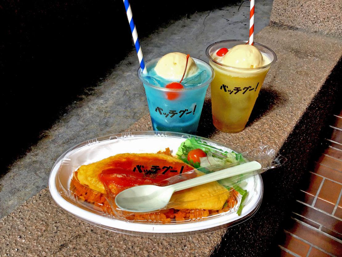名古屋・栄に新オープン!オムライス×クリームソーダが楽しめる隠れ家店「バッチグー!」で幸せを食べてきました - IMG 5197 1110x833