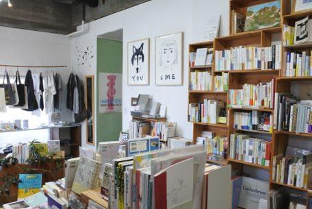 運命の一冊が、きっと見つかる。読書好きは書店「ON READING」に集合!