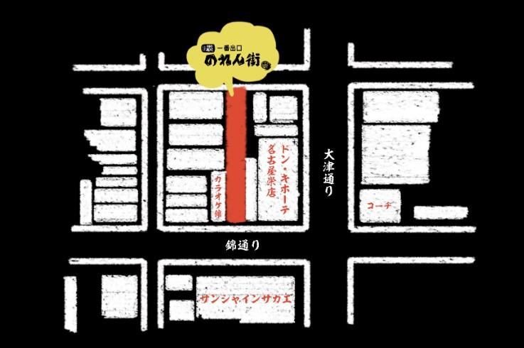 新オープン!栄から錦へ抜ける道中をワイワイ楽しむ「ほぼ栄駅一番出口のれん街」の、おすすめ3店を紹介! - c3678b1d670356d38e4bc31458e53540