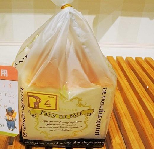 朝も昼もおいしいパンをどうぞ!西尾市「ラパン珈琲店&ルパンベーカリー」 - d020cba9ec040410b221dbfbb71f221e