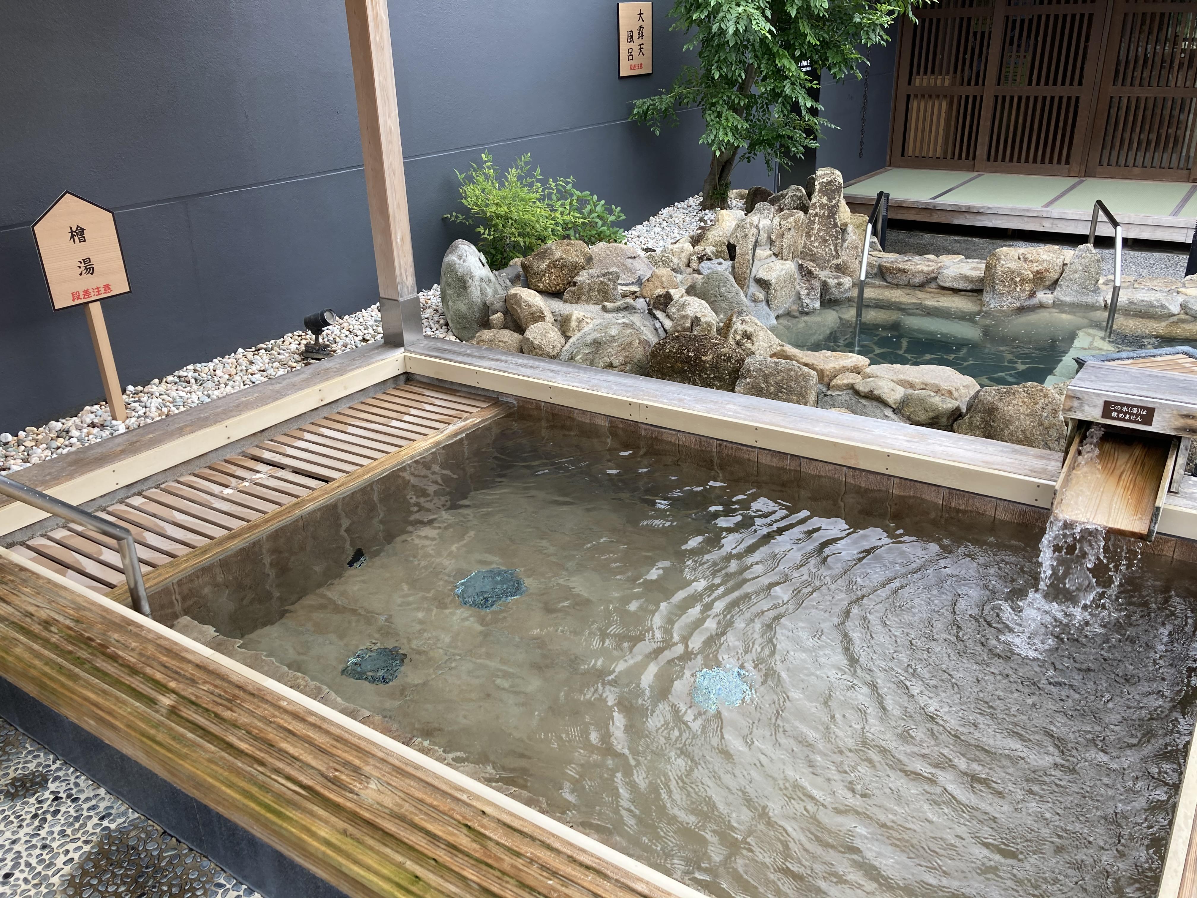 岡崎市の3つのスーパー銭湯がコラボ!近場のお風呂を回って豪華景品が当たるスタンプラリー開催 - e50d8c221557cb54ea95940f12c57aaa