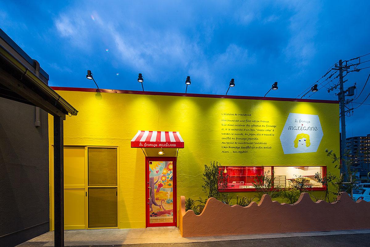 ふわしゅわ食感のチーズスフレ?!天白区のチーズケーキ屋「ラ フロマージュ マリアンヌ」 - img view01