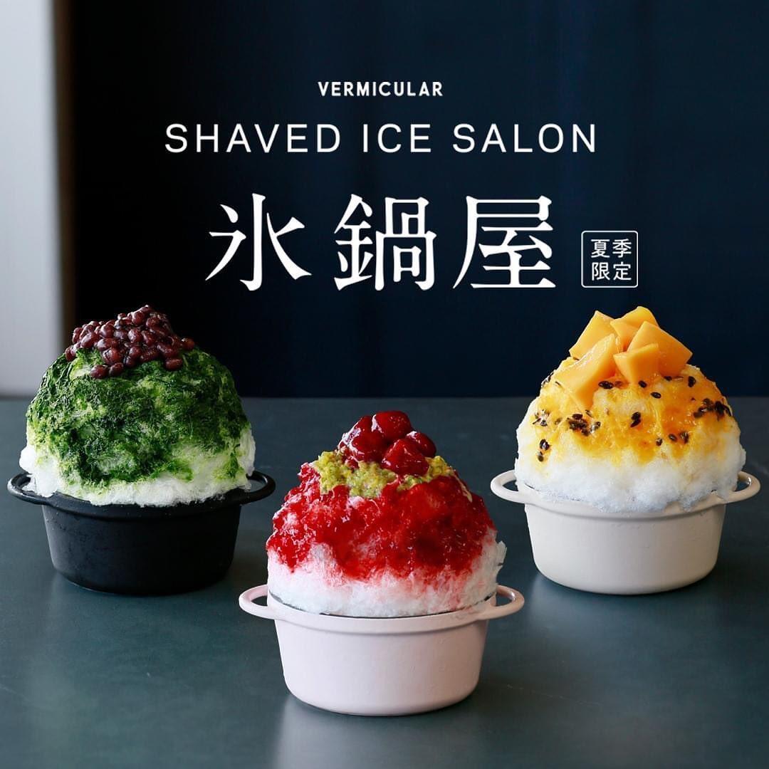 夏本番!名古屋市内~周辺で味わう「かき氷」まとめ2020 - 105995198 194923825177282 6943099380206072031 n1