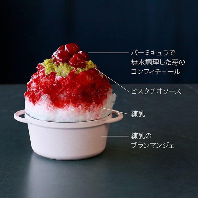 夏本番!名古屋市内~周辺で味わう「かき氷」まとめ2020 - 106032105 2694844687286193 8891567552551058159 n