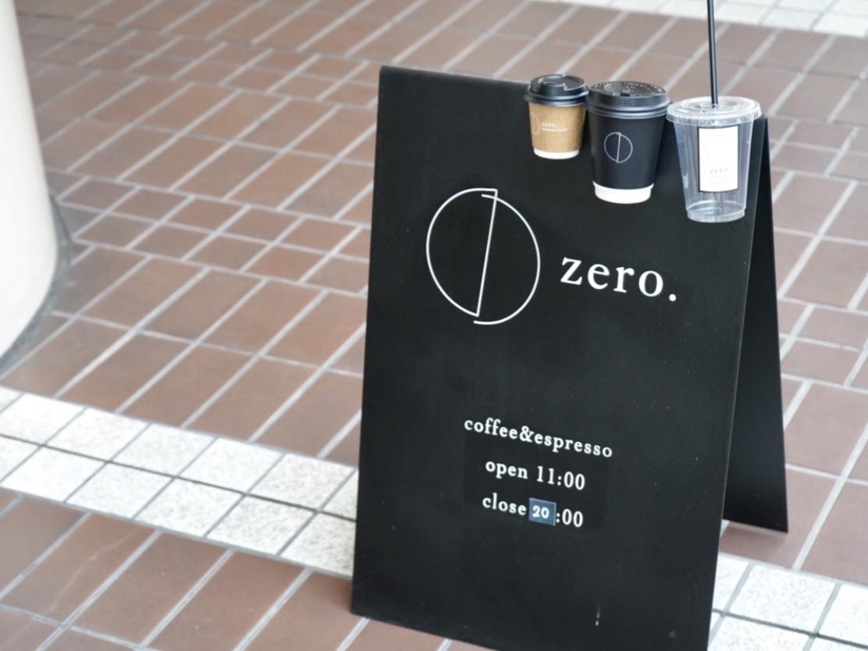 思わず長居してしまう!栄の中心地に隠れたコーヒースタンド「zero coffee stand」 - 3941516F D61E 41B9 9FA1 76CA96635134