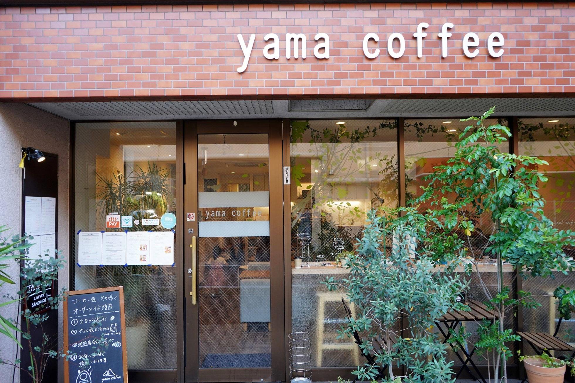 パンダマシュマロが大人気!中区のカフェ「yama coffee(ヤマコーヒー)」 - 4d60816fa656ca5f30981b3ee8837f27