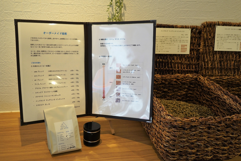 パンダマシュマロが大人気!中区のカフェ「yama coffee(ヤマコーヒー)」 - DSC02518 2