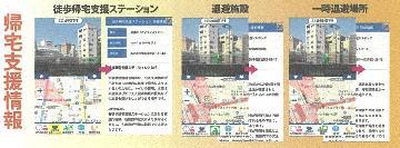 名古屋民なら知っておきたい!暮らしに役立つアプリ6選 - tohokitaku 2