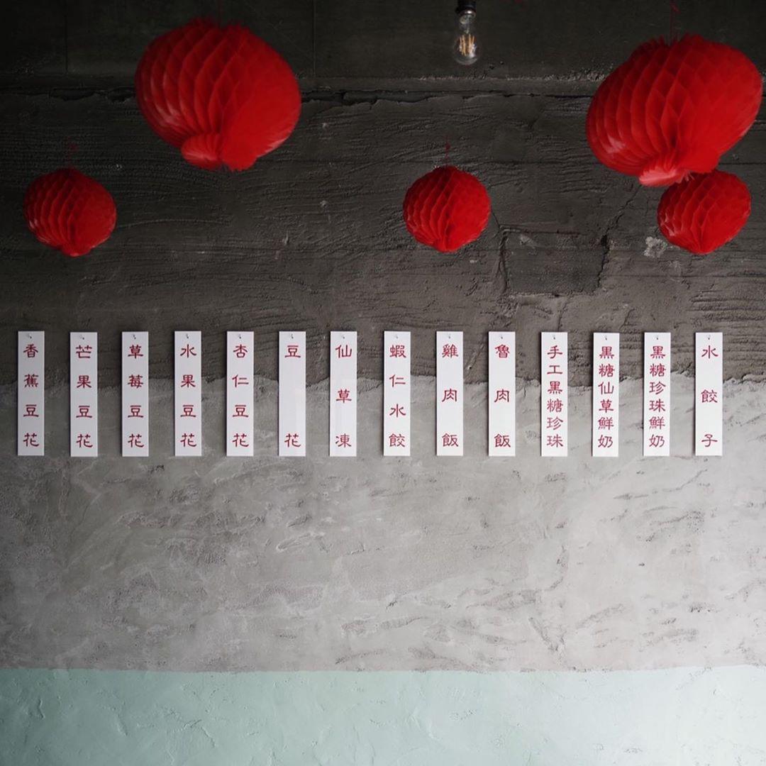 名古屋・大須で、旅気分。台湾の空気に心と体が癒されるカフェ「百花茶莊」 - 102563054 631704254357865 1488638126011035287 n