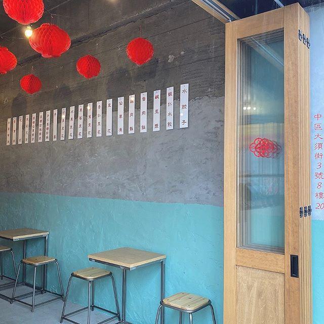 名古屋・大須で、旅気分。台湾の空気に心と体が癒されるカフェ「百花茶莊」 - 104165687 1606160756228758 262144855184434661 n