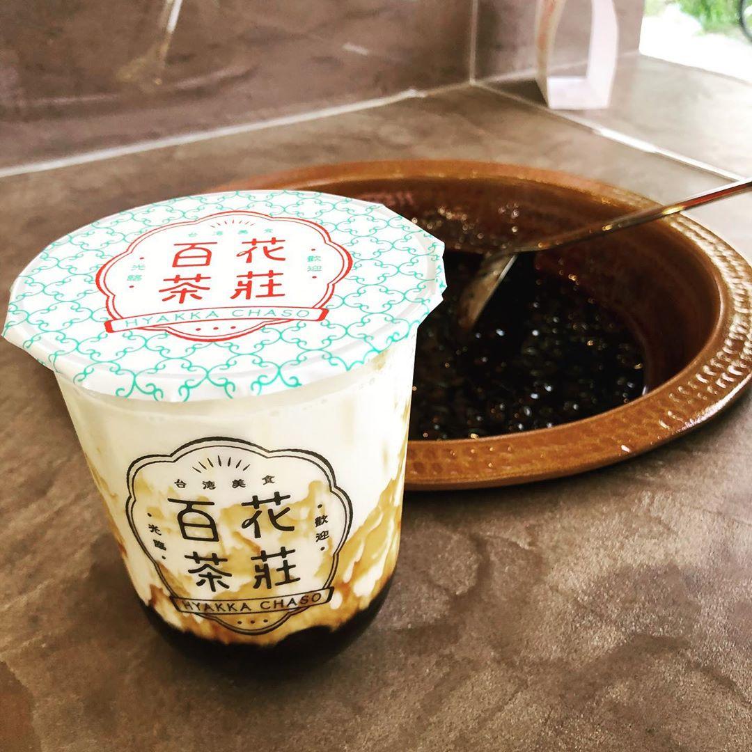 名古屋・大須で、旅気分。台湾の空気に心と体が癒されるカフェ「百花茶莊」 - 110664111 779435452864084 1119190273714246142 n