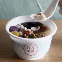 名古屋・大須で、旅気分。台湾の空気に心と体が癒されるカフェ「百花茶莊」