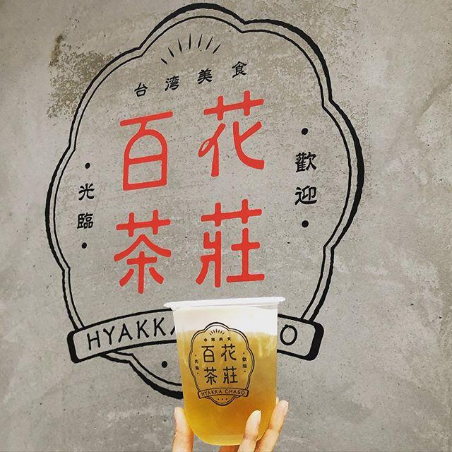 名古屋・大須で、旅気分。台湾の空気に心と体が癒されるカフェ「百花茶莊」 - 96101523 122426412765810 2135468718084371641 n