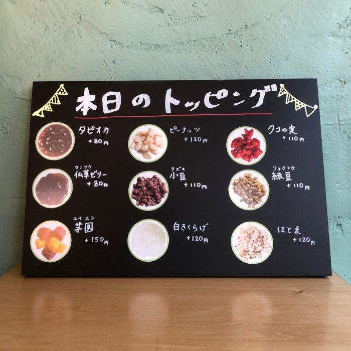 名古屋・大須で、旅気分。台湾の空気に心と体が癒されるカフェ「百花茶莊」 - 9C051EBB 5241 4A6D B3B6 AF50B74FE59C e1599632048685