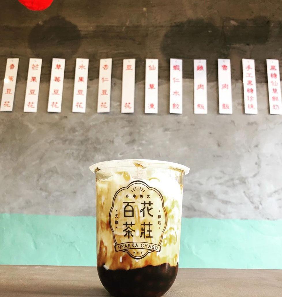 """美味しい """"台湾"""" が知りたい!名古屋で注目の「台湾スイーツ・フード」店5選 - a98da97752214e6f7fa4383cba68e71d"""