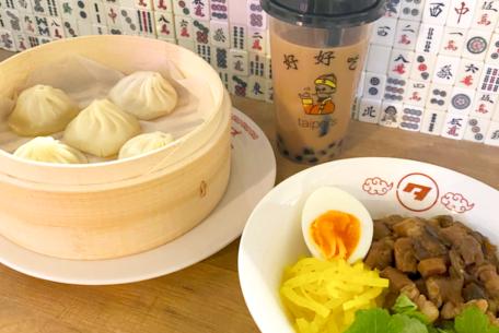 """美味しい """"台湾"""" が知りたい!名古屋で注目の「台湾スイーツ・フード」店5選"""