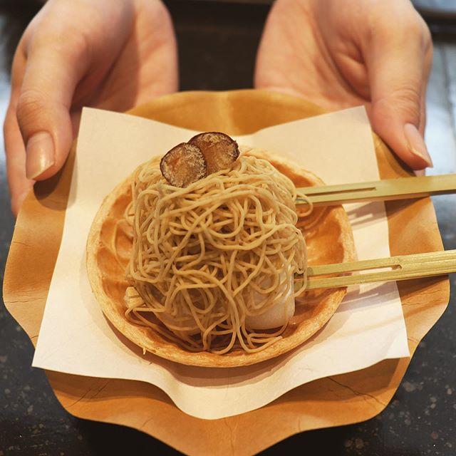 モンブラン好きが厳選!名古屋で食べたい美味しいモンブラン8店【2020年版】 - 101440613 365188787777542 5029851295074212718 n