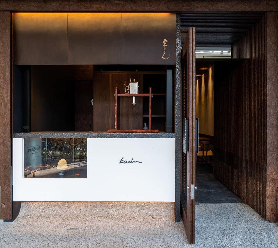 モンブラン好きが厳選!名古屋で食べたい美味しいモンブラン8店【2020年版】 - 101700361 2984816611574063 5775695506414759850 n1