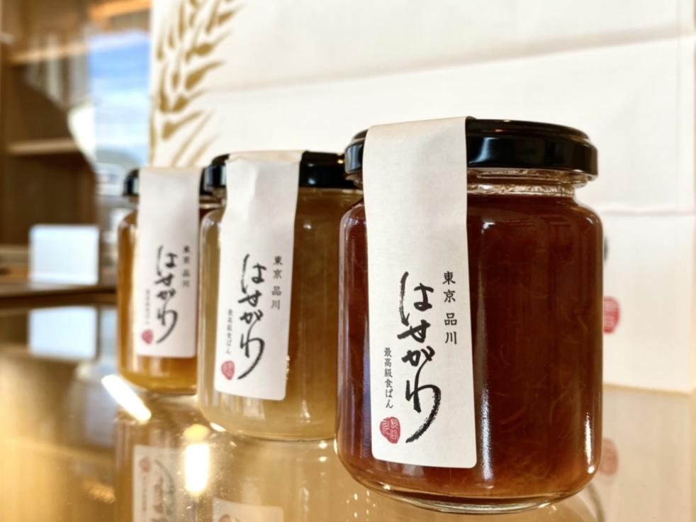 東京に続く2号店となる「最高級食ぱん はせがわ」豊田店の食パンが絶品すぎる! - 2BD3822D 6D39 44BE B1FD 407A7657F632