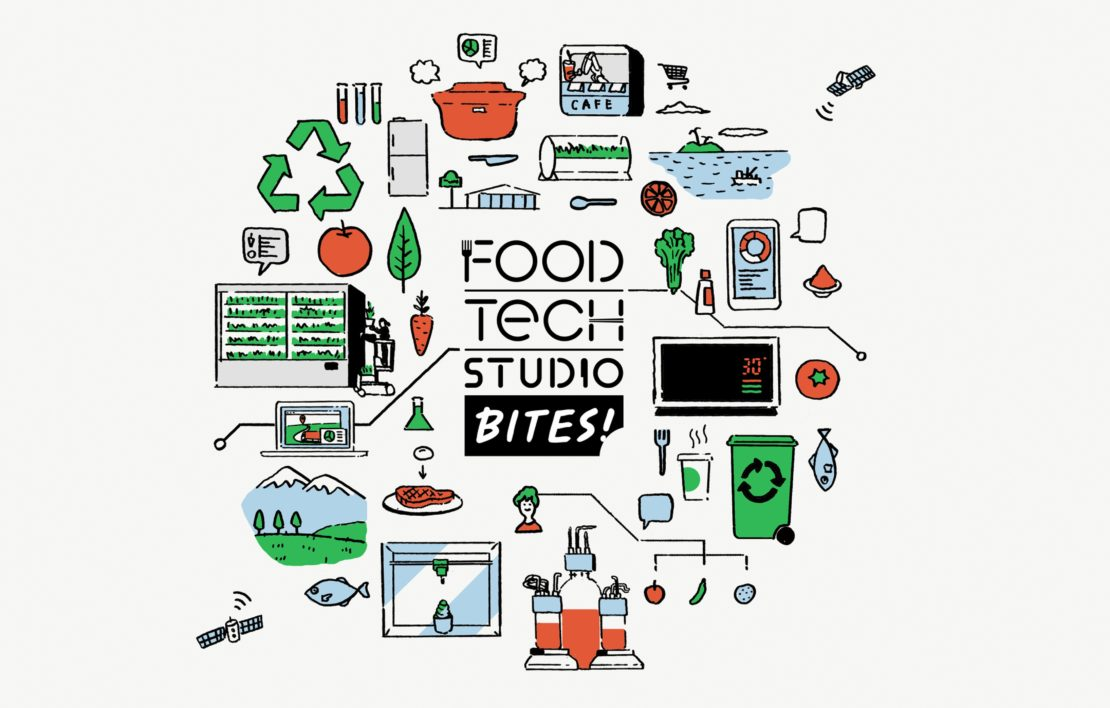 バームクーヘンで有名なユーハイムが、名古屋・栄に「働く×食べる」複合施設を2021年3月オープン!最新テクノロジーで作るバームクーヘンも! - 3455f3 bda4501f2f36409cb3c5e07cf6f1c2f5 mv2 1110x708