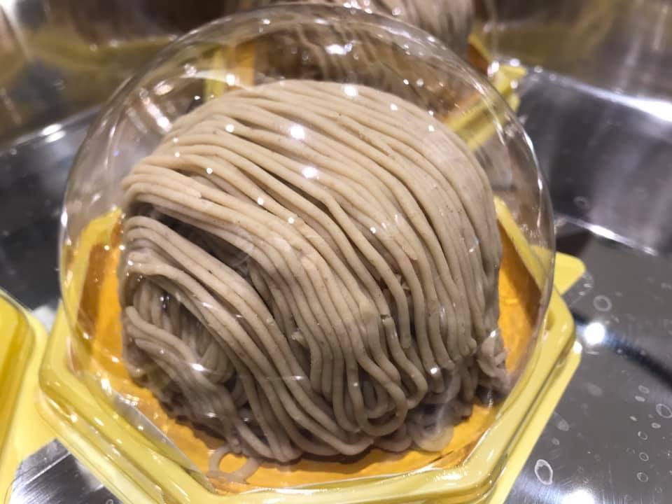 モンブラン好きが厳選!名古屋で食べたい美味しいモンブラン8店【2020年版】 - 68513204 2567207973343015 8261885075830865920 n