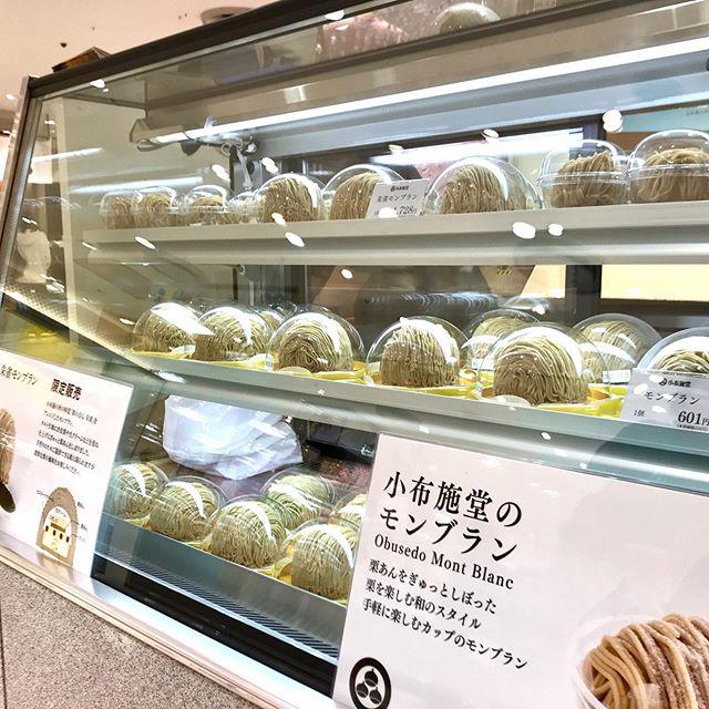 モンブラン好きが厳選!名古屋で食べたい美味しいモンブラン8店【2020年版】 - 87679389 509900099694998 1770911008972123316 n