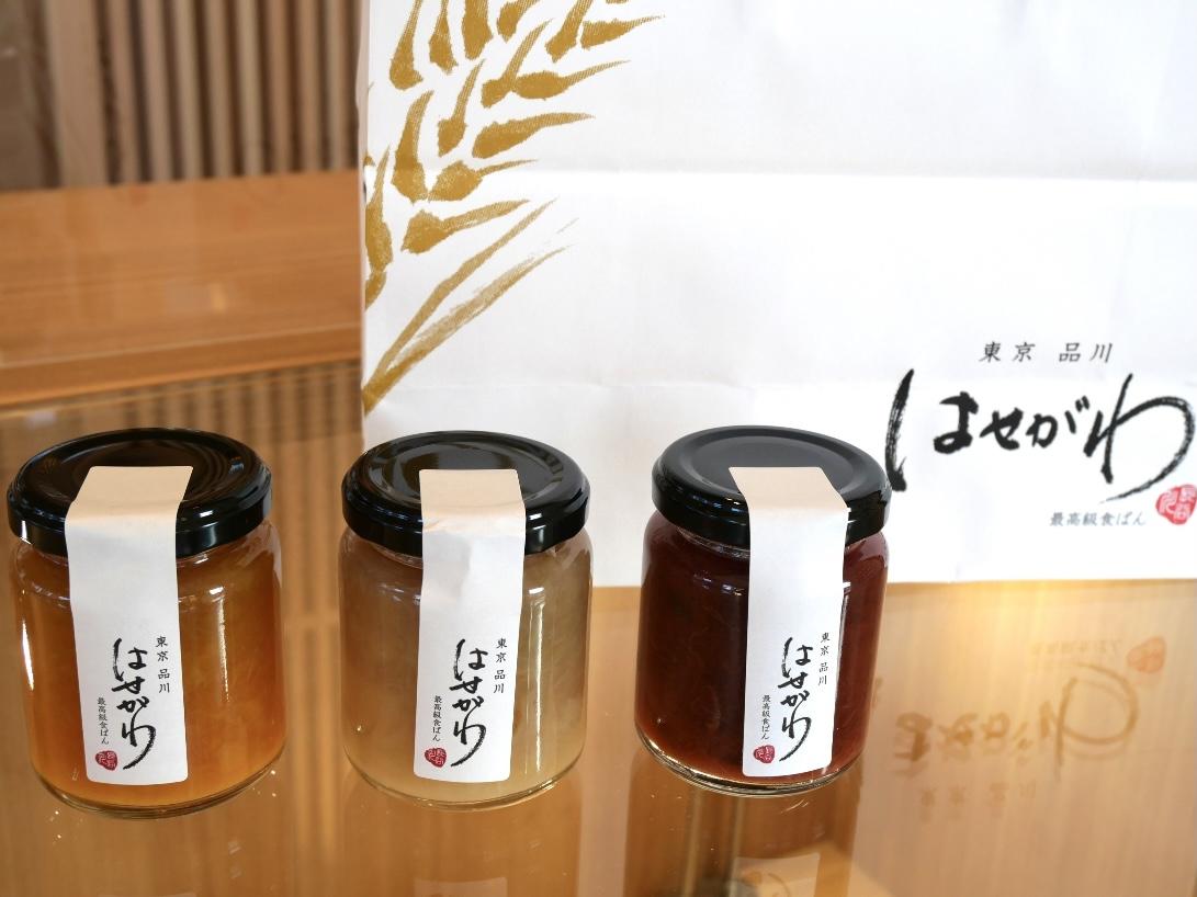 東京に続く2号店となる「最高級食ぱん はせがわ」豊田店の食パンが絶品すぎる! - 9EC3CA46 1BCF 42FE A77A C80ED28DD76A