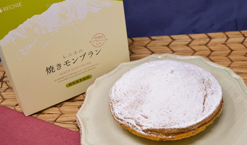 モンブラン好きが厳選!名古屋で食べたい美味しいモンブラン8店【2020年版】 - DSC 0013