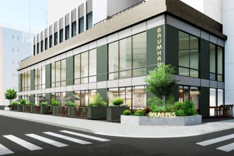 バームクーヘンで有名なユーハイムが、名古屋・栄に「働く×食べる」複合施設を2021年3月オープン!最新テクノロジーで作るバームクーヘンも!
