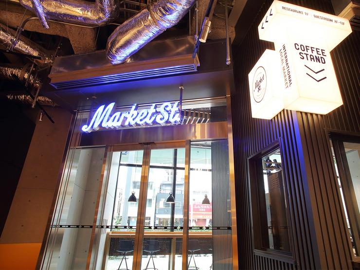 女子会や仕事場所にも!さまざまな楽しみ方を提案する名駅「マーケットストリート」 - 0004043932I1 740x555y
