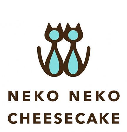 ねこの形のチーズケーキ専門店「ねこねこチーズケーキ」より、可愛すぎるクリスマスケーキが販売中! - 0FDF20D4 E091 46EC 957E 09461DEAE6E5