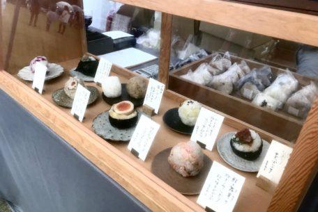 東海地方のイベントで大人気!「おにぎりやさん」が大須・橘に実店舗をオープン!