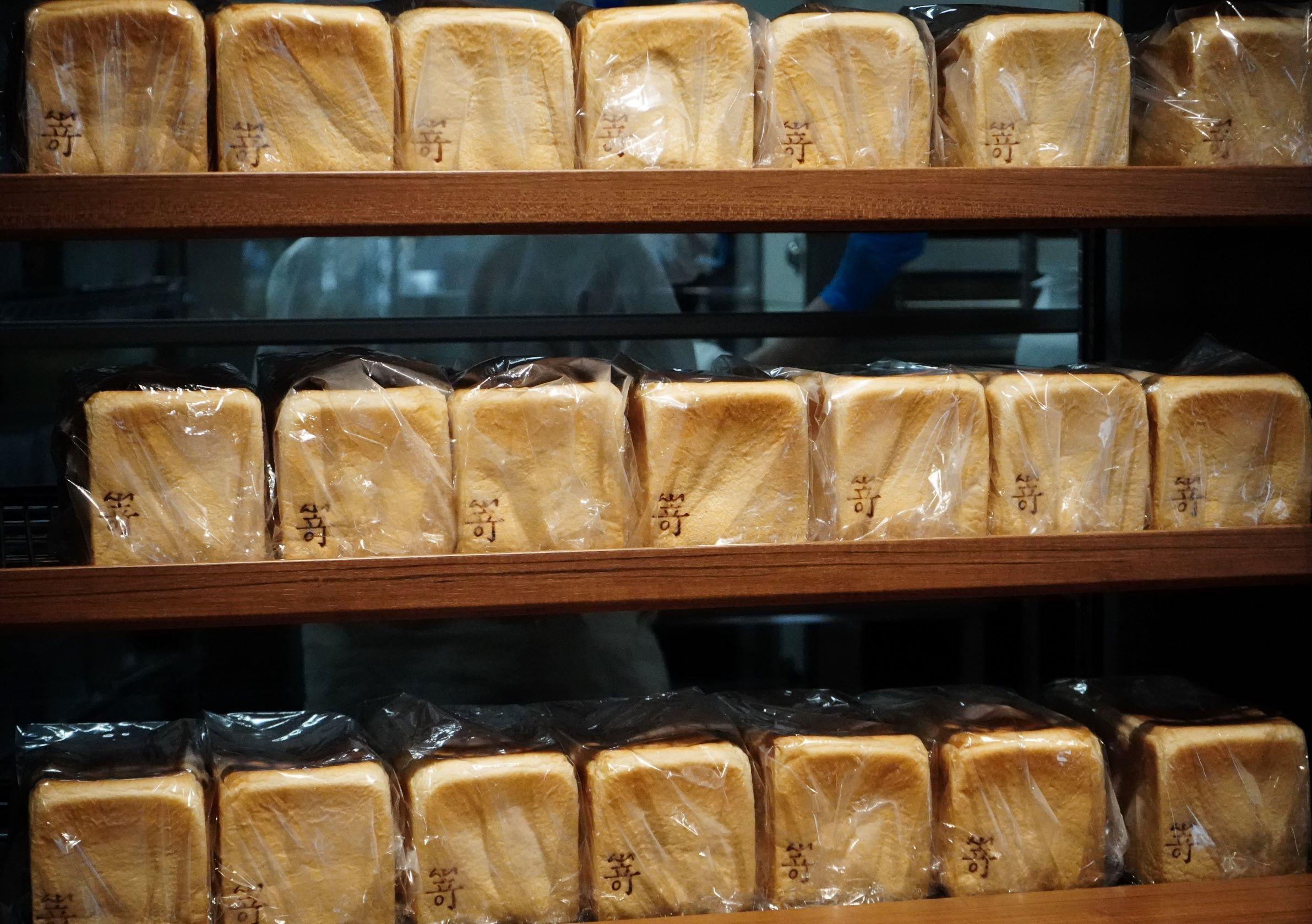 東海地方初出店!高級食パン専門店「嵜本」でふわふわ・もちもち食パンを堪能しよう! - 7aae1f73275f20d47db4533f0584f81a