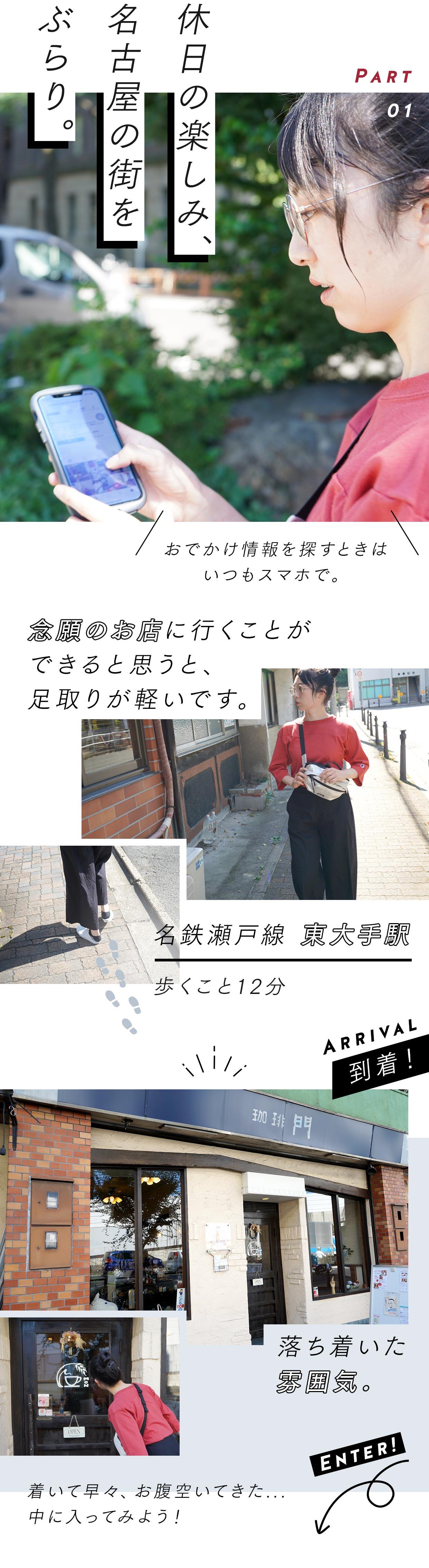 シンプルだからこそ、カレー本来の味わいが楽しめる。名古屋のカレーなら「珈琲 門」 - A8CD5EF5 BE26 4D59 9348 4936482C9449