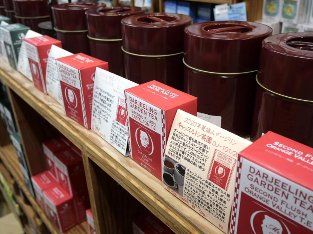 老舗「えいこく屋インド料理店」はカレーだけじゃない!紅茶を片手に、雰囲気の良さに酔いしれる - B37C0D68 AC78 4407 9DCF 145C74E564C2