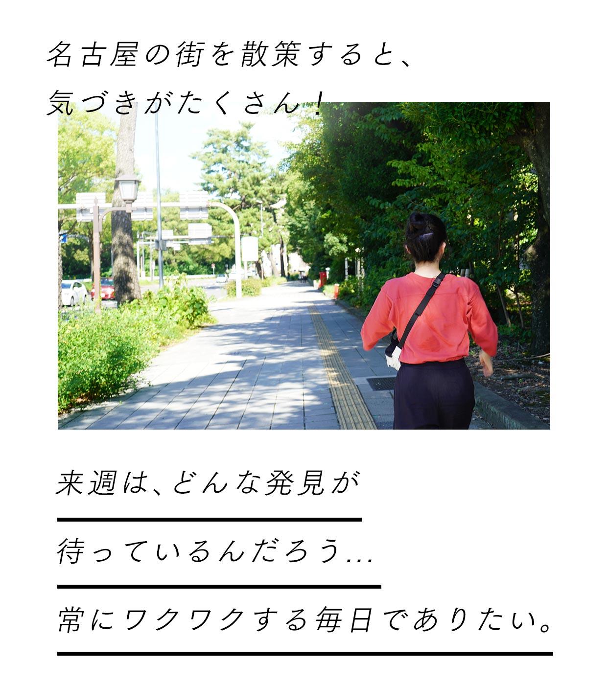 シンプルだからこそ、カレー本来の味わいが楽しめる。名古屋のカレーなら「珈琲 門」 - DE3853E7 E25B 4DD6 8278 3BD1B6789038